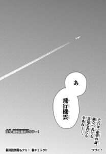 【ネタバレ感想】五等分の花嫁 120話 「五年前のとある日」 週刊少年マガジン2020年10号