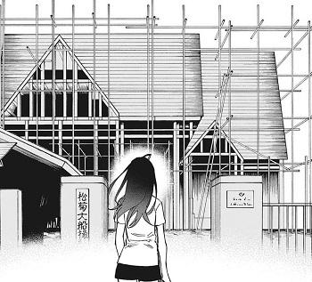 【ネタバレ感想】アクタージュ act-age 第120話 「共同生活」週刊少年ジャンプ2020年32号