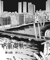 【ネタバレ感想】呪術廻戦 第139話 「狩人」 - 週刊少年ジャンプ 2021年12号